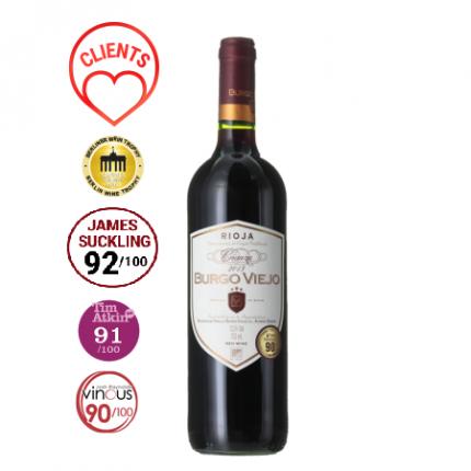 Червено вино | RIOJA - CRIANZA 2016 - BODEGAS BURGO VIEJO