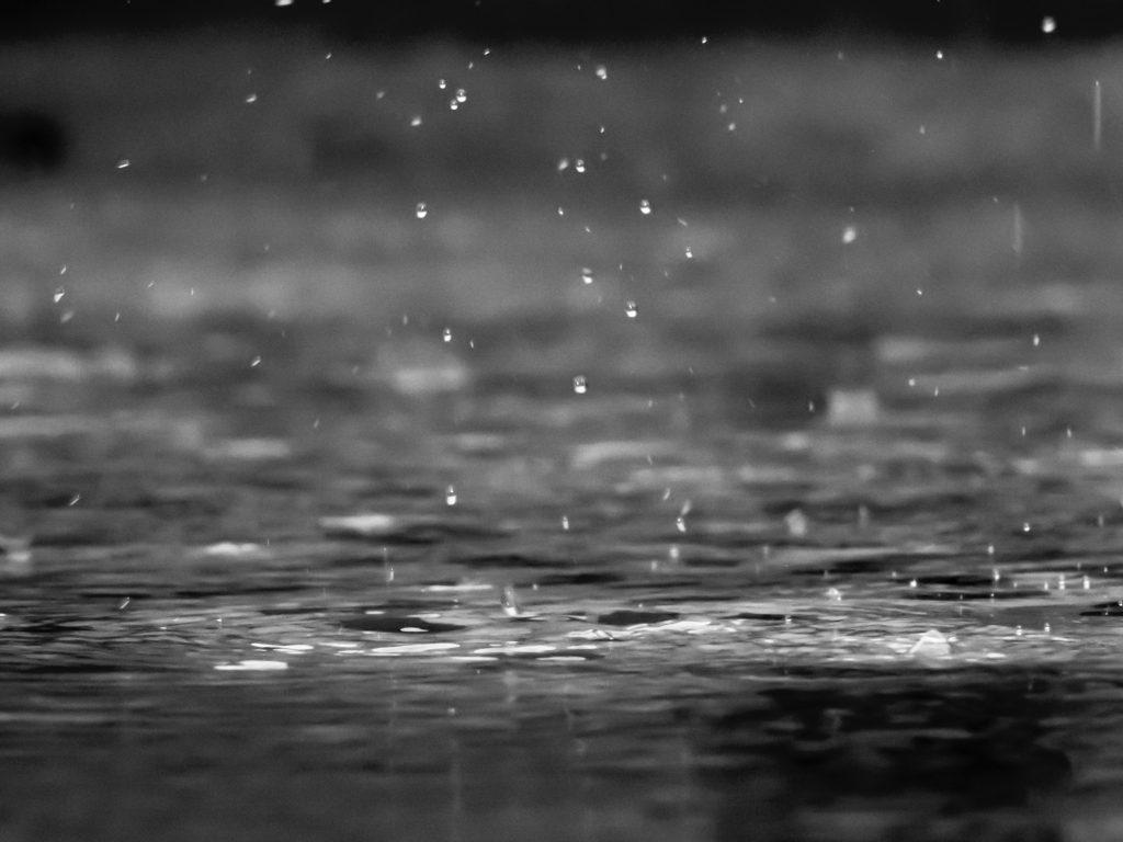 Промяна на дъжда